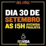 Marcha pela Vida – Dia 30 de Setembro 15hs. Participe!