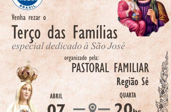 Participe do Santo Terço das Famílias da Região Sé (online)